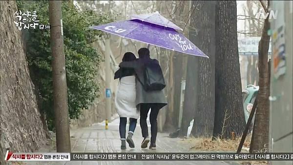 [tvN] 식샤를 합시다 시즌2.E03.150413.HDTV.H264.720p-WITH.mp4_20150417_183156.921