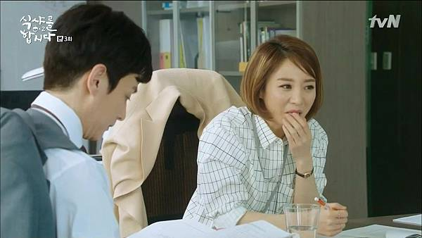 [tvN] 식샤를 합시다 시즌2.E03.150413.HDTV.H264.720p-WITH.mp4_20150417_183231.312
