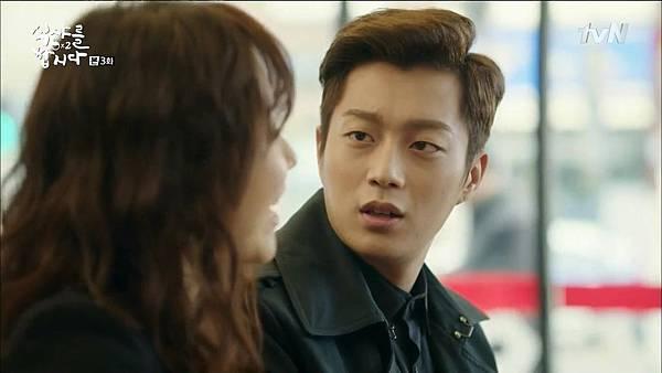 [tvN] 식샤를 합시다 시즌2.E03.150413.HDTV.H264.720p-WITH.mp4_20150417_183353.281