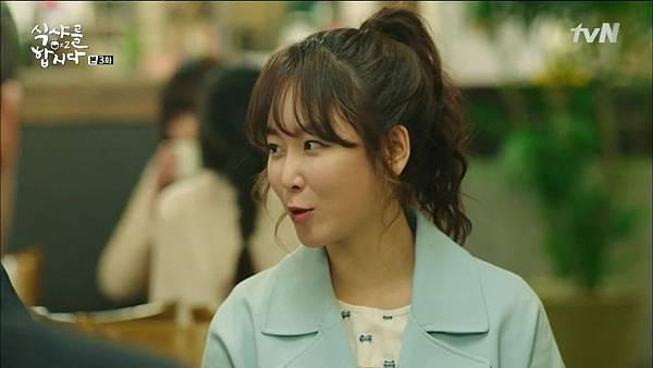 [tvN] 식샤를 합시다 시즌2.E03.150413.HDTV.H264.720p-WITH.mp4_20150417_184658.125