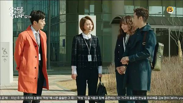 [tvN] 식샤를 합시다 시즌2.E03.150413.HDTV.H264.720p-WITH.mp4_20150417_183325.171