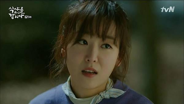 [tvN] 식샤를 합시다 시즌2.E03.150413.HDTV.H264.720p-WITH.mp4_20150417_183616.484