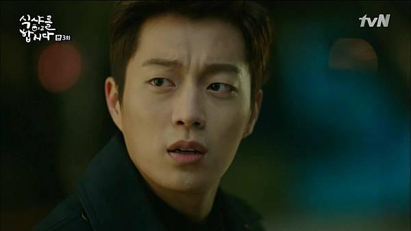 [tvN] 식샤를 합시다 시즌2.E03.150413.HDTV.H264.720p-WITH.mp4_20150417_183629.796