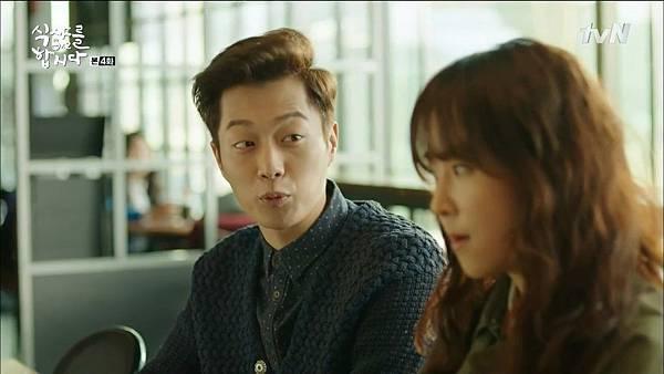 [tvN] 식샤를 합시다 시즌2.E04.150414.HDTV.H264.720p-WITH.mp4_20150417_183814.093