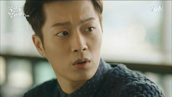 [tvN] 식샤를 합시다 시즌2.E04.150414.HDTV.H264.720p-WITH.mp4_20150417_183755.062
