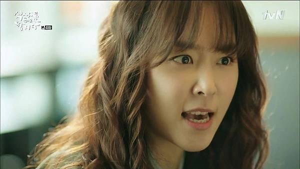 [tvN] 식샤를 합시다 시즌2.E04.150414.HDTV.H264.720p-WITH.mp4_20150417_183754.250