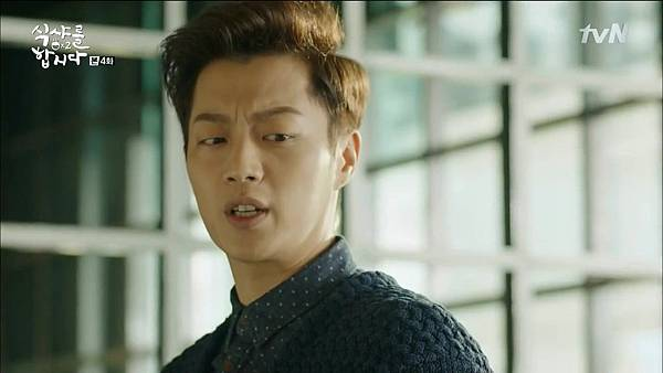 [tvN] 식샤를 합시다 시즌2.E04.150414.HDTV.H264.720p-WITH.mp4_20150417_183912.312