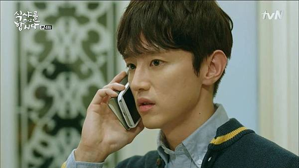 [tvN] 식샤를 합시다 시즌2.E04.150414.HDTV.H264.720p-WITH.mp4_20150417_184448.687