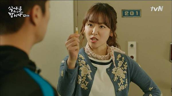 [tvN] 식샤를 합시다 시즌2.E04.150414.HDTV.H264.720p-WITH.mp4_20150417_183957.421