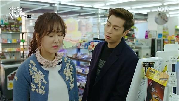 [tvN] 식샤를 합시다 시즌2.E04.150414.HDTV.H264.720p-WITH.mp4_20150417_184329.218