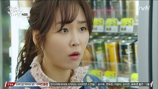 [tvN] 식샤를 합시다 시즌2.E04.150414.HDTV.H264.720p-WITH.mp4_20150417_184305.671