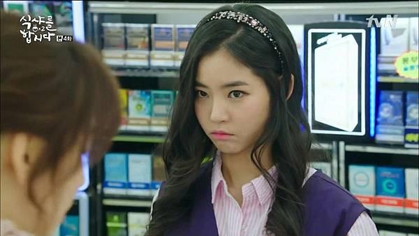 [tvN] 식샤를 합시다 시즌2.E04.150414.HDTV.H264.720p-WITH.mp4_20150417_184343.390