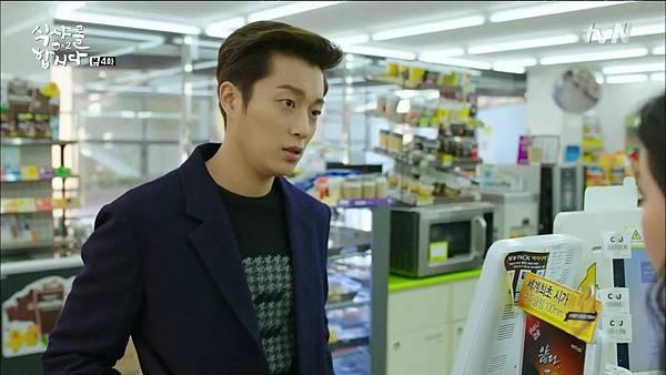 [tvN] 식샤를 합시다 시즌2.E04.150414.HDTV.H264.720p-WITH.mp4_20150417_184359.531