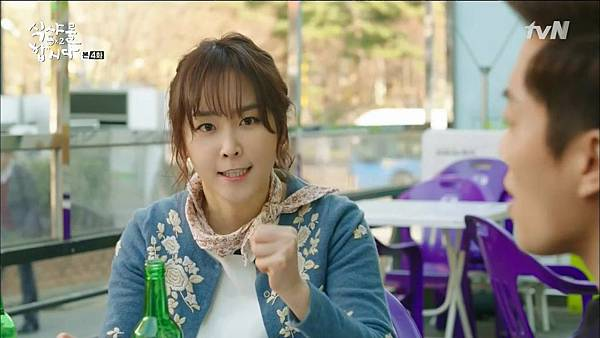 [tvN] 식샤를 합시다 시즌2.E04.150414.HDTV.H264.720p-WITH.mp4_20150417_184422.687