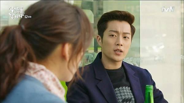 [tvN] 식샤를 합시다 시즌2.E04.150414.HDTV.H264.720p-WITH.mp4_20150417_184424.718