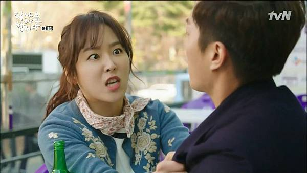 [tvN] 식샤를 합시다 시즌2.E04.150414.HDTV.H264.720p-WITH.mp4_20150417_184435.328