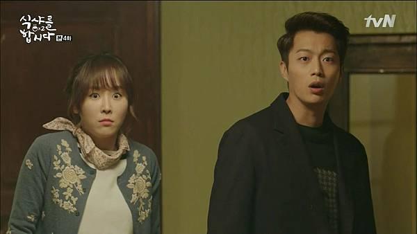 [tvN] 식샤를 합시다 시즌2.E04.150414.HDTV.H264.720p-WITH.mp4_20150417_184516.046