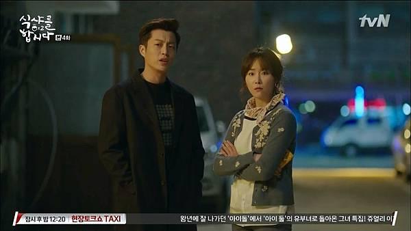 [tvN] 식샤를 합시다 시즌2.E04.150414.HDTV.H264.720p-WITH.mp4_20150417_184503.421