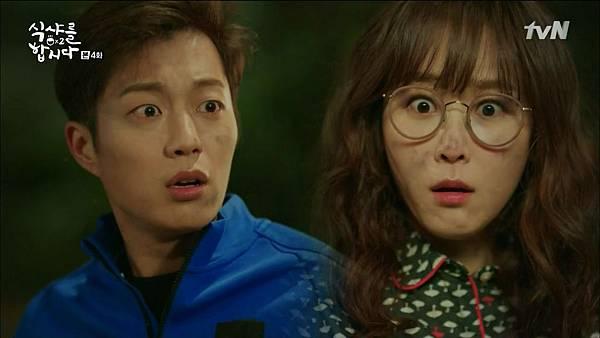 [tvN] 식샤를 합시다 시즌2.E04.150414.HDTV.H264.720p-WITH.mp4_20150417_184550.187