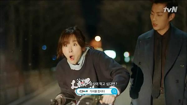 [tvN] 식샤를 합시다 시즌2.E04.150414.HDTV.H264.720p-WITH.mp4_20150417_194451.193