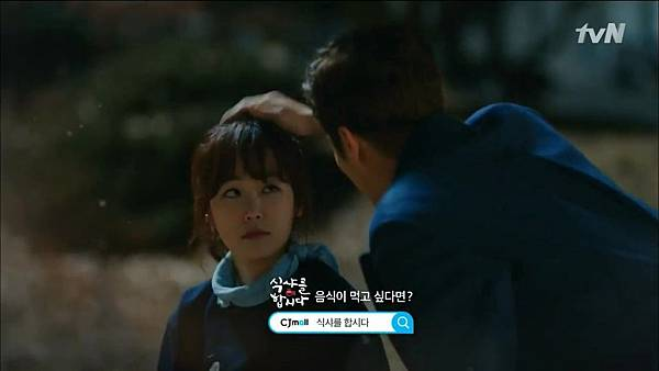 [tvN] 식샤를 합시다 시즌2.E04.150414.HDTV.H264.720p-WITH.mp4_20150417_194450.425