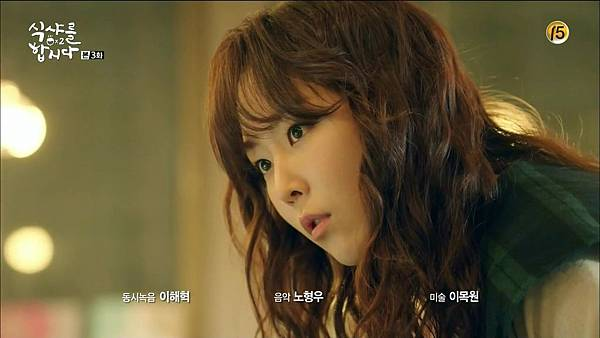 [tvN] 식샤를 합시다 시즌2.E03.150413.HDTV.H264.720p-WITH.mp4_20150417_195002.328