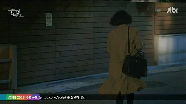 [JTBC] 순정에 반하다.E05.150417.HDTV.H264.720p-WITH.mp4_20150419_132059.765