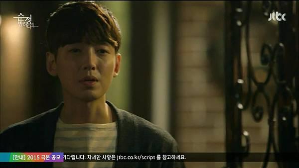 [JTBC] 순정에 반하다.E05.150417.HDTV.H264.720p-WITH.mp4_20150419_132058.031