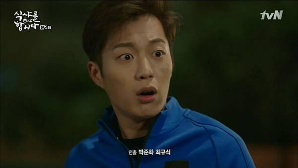 [tvN] 식샤를 합시다 시즌2.E05.150420.HDTV.H264.720p-WITH.mp4_20150424_184404.281