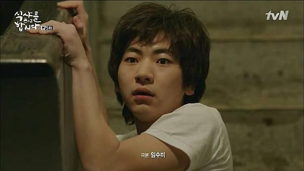 [tvN] 식샤를 합시다 시즌2.E05.150420.HDTV.H264.720p-WITH.mp4_20150424_184358.000