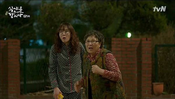 [tvN] 식샤를 합시다 시즌2.E05.150420.HDTV.H264.720p-WITH.mp4_20150424_184411.625