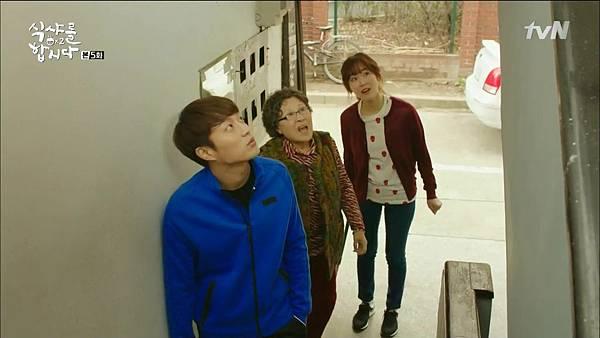 [tvN] 식샤를 합시다 시즌2.E05.150420.HDTV.H264.720p-WITH.mp4_20150424_193800.890