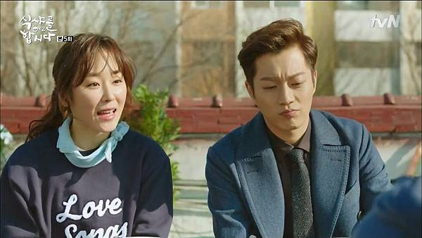 [tvN] 식샤를 합시다 시즌2.E05.150420.HDTV.H264.720p-WITH.mp4_20150424_184644.812
