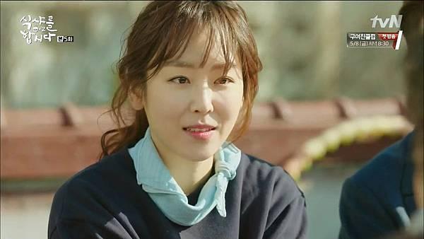 [tvN] 식샤를 합시다 시즌2.E05.150420.HDTV.H264.720p-WITH.mp4_20150424_184711.906