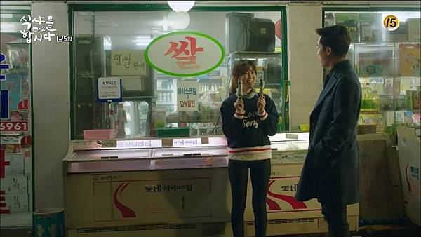 [tvN] 식샤를 합시다 시즌2.E05.150420.HDTV.H264.720p-WITH.mp4_20150424_185101.218