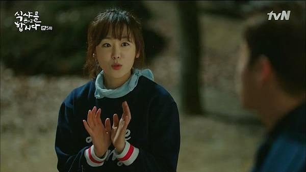 [tvN] 식샤를 합시다 시즌2.E05.150420.HDTV.H264.720p-WITH.mp4_20150424_185134.593