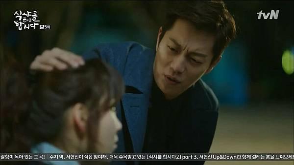 [tvN] 식샤를 합시다 시즌2.E05.150420.HDTV.H264.720p-WITH.mp4_20150424_185155.031
