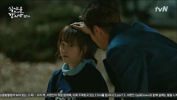 [tvN] 식샤를 합시다 시즌2.E05.150420.HDTV.H264.720p-WITH.mp4_20150424_185154.515