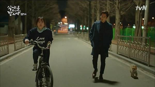 [tvN] 식샤를 합시다 시즌2.E05.150420.HDTV.H264.720p-WITH.mp4_20150424_185404.828