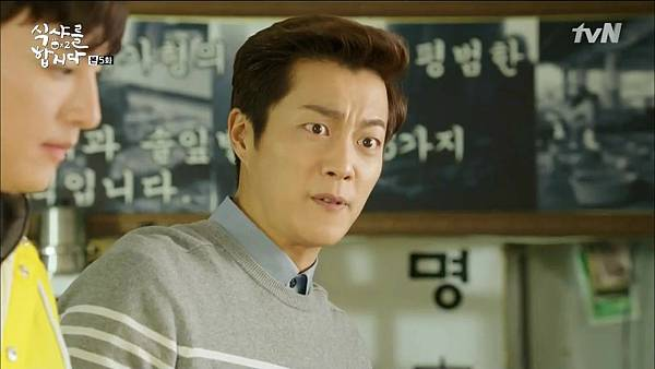 [tvN] 식샤를 합시다 시즌2.E05.150420.HDTV.H264.720p-WITH.mp4_20150424_185536.484