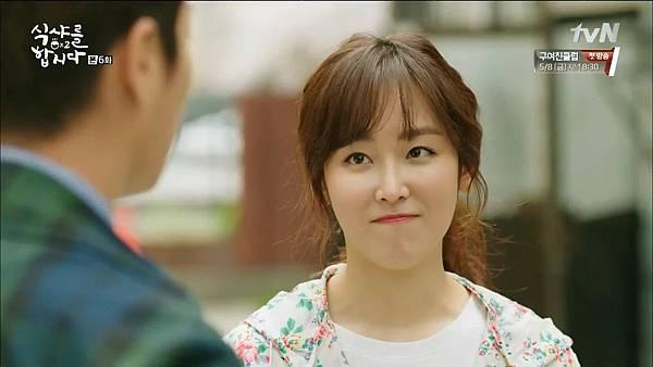 [tvN] 식샤를 합시다 시즌2.E06.150421.HDTV.H264.720p-WITH.mp4_20150424_190245.718