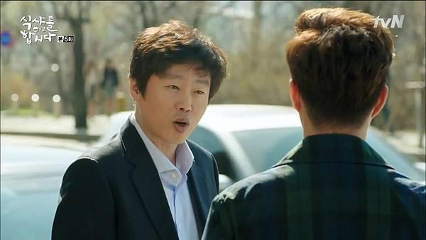 [tvN] 식샤를 합시다 시즌2.E06.150421.HDTV.H264.720p-WITH.mp4_20150424_190159.109