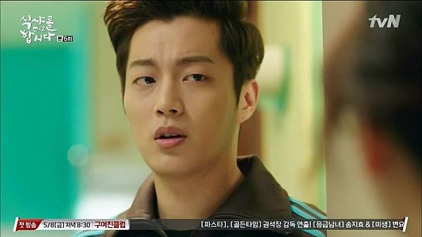 [tvN] 식샤를 합시다 시즌2.E06.150421.HDTV.H264.720p-WITH.mp4_20150424_190606.718