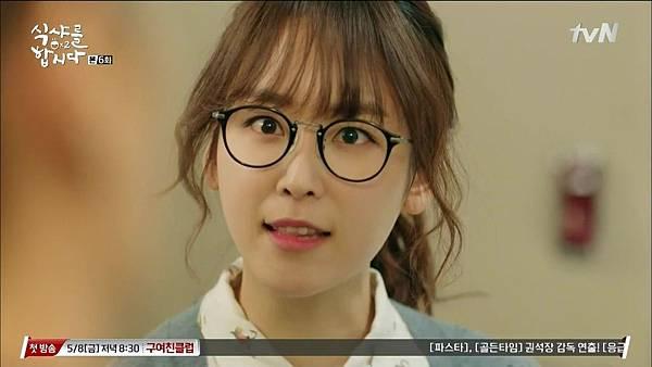 [tvN] 식샤를 합시다 시즌2.E06.150421.HDTV.H264.720p-WITH.mp4_20150424_190604.375