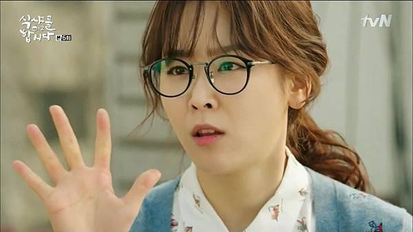 [tvN] 식샤를 합시다 시즌2.E06.150421.HDTV.H264.720p-WITH.mp4_20150424_190639.656