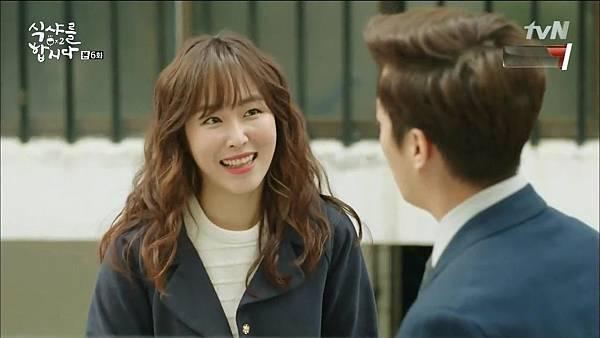 [tvN] 식샤를 합시다 시즌2.E06.150421.HDTV.H264.720p-WITH.mp4_20150424_191159.656