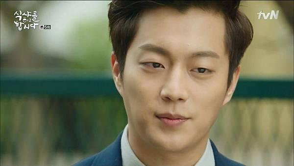 [tvN] 식샤를 합시다 시즌2.E06.150421.HDTV.H264.720p-WITH.mp4_20150424_191239.062