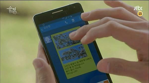[JTBC] 순정에 반하다.E07.150424.HDTV.H264.720p-WITH.mp4_20150426_195616.187