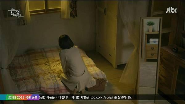 [JTBC] 순정에 반하다.E08.150425.HDTV.H264.720p-WITH.mp4_20150426_200252.031