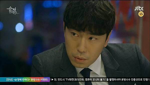 [JTBC] 순정에 반하다.E08.150425.HDTV.H264.720p-WITH.mp4_20150426_200430.953